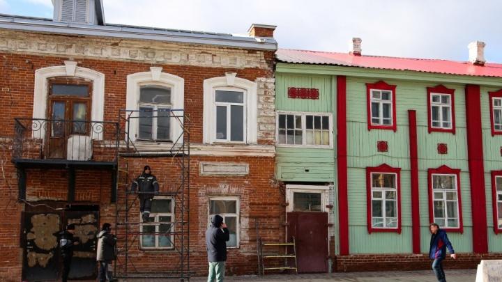 В Уфе расселят жильцов двух исторических домов — Тевкелевых и Смирнова