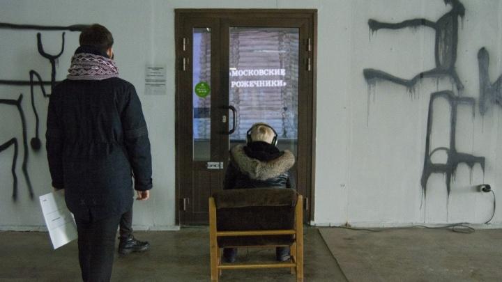 Ждут реальные истории: театр Панова позвал северян сделать вместе спектакль в здании МРВ
