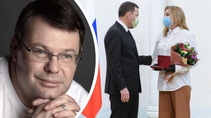 Губернатор Куйвашев посмертно наградил уральского хирурга Юрия Мансурова