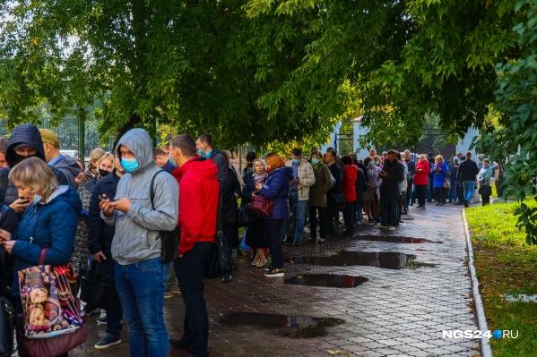 Выборы проходили три дня — 17, 18 и 19 сентября