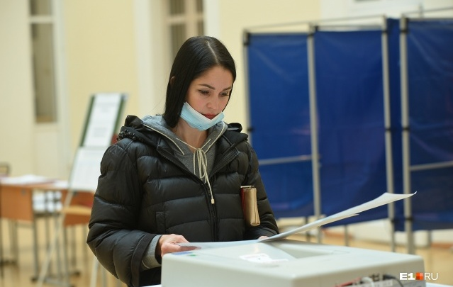 ЦИК назвала явку на финишной прямой трехдневного голосования