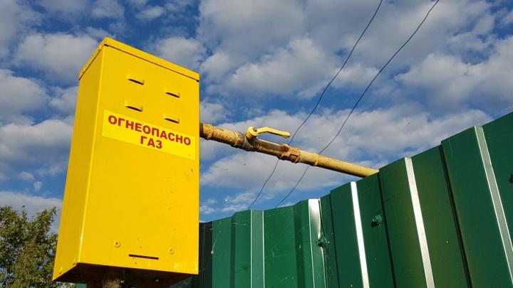 Правительство Зауралья вложит в газификацию еще два миллиарда рублей