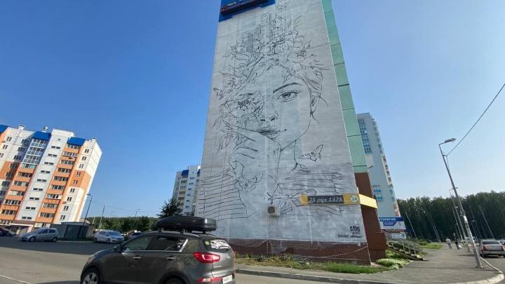 30-метровый портрет девушки рисуют на жилом доме в Парковом