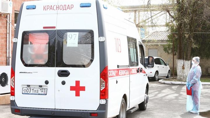 В 16 районах Краснодарского края поликлиники перешли на круглосуточный режим работы
