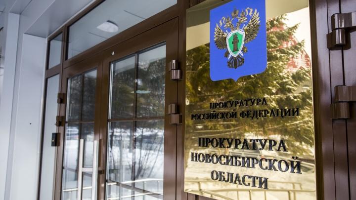 Сотрудники психбольницы похитили у пациентов 6 миллионов — прокуратура НСО направила дело в суд