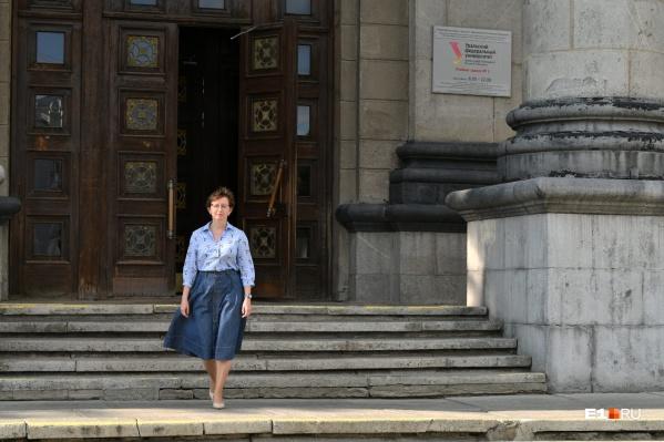 Анна Плотникова — главный эксперт Уральского регионального центра судебной экспертизы Минюста России