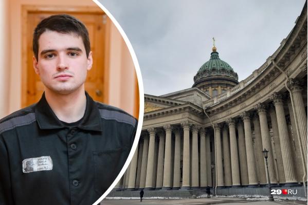 """Сейчас Евгений Ефимов понимает, что кураторы его теракта не имеют никакого отношения к религии, которой он к <nobr class=""""_"""">17 годам</nobr> глубоко увлекся"""