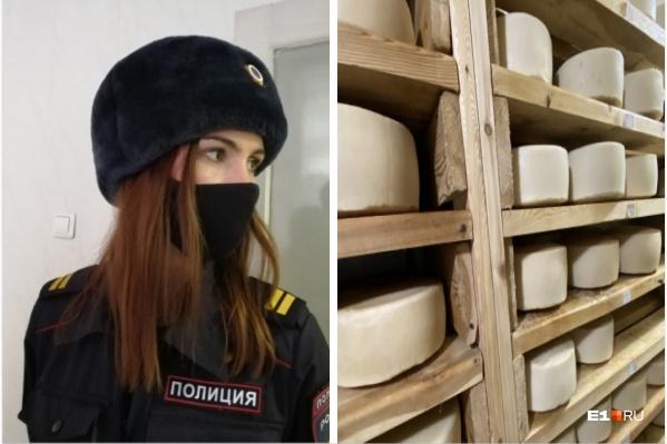 Полиция ищет пропавшего сыровара