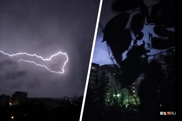 Очевидцы запечатлели раскаты грома и молнии в небе над Екатеринбургом