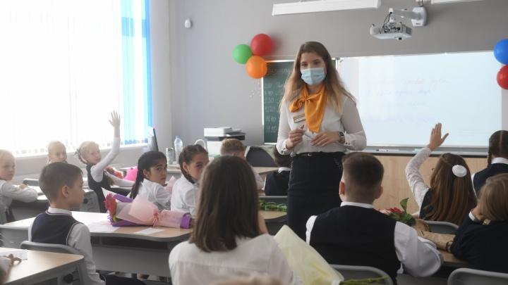 Как пройдет в Екатеринбурге День знаний и когда дистант: что известно за неделю до 1 сентября