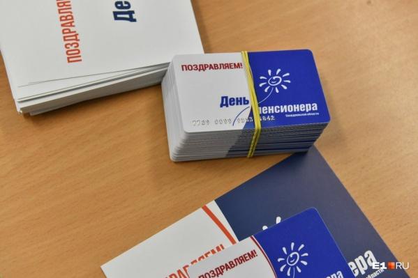 Выборы в Свердловской области длились три дня