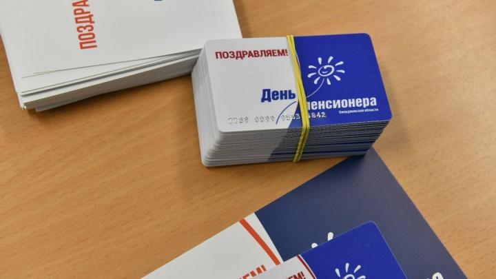 Уральским пенсионерам на выборах дали скидки в «Пятерочку», но они не работают. Что делать?