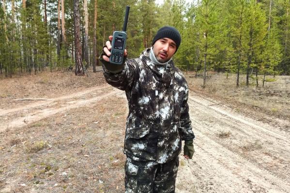 Если вы отправляетесь на рыбалку, охоту или просто в лес,Thuraya станет незаменимым устройством