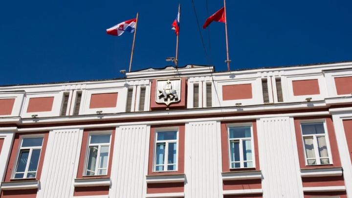 Дума Перми планирует объявить в январе конкурс на должность главы города