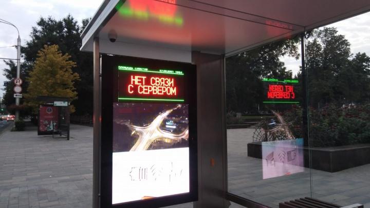 Власти и «Ростелеком» договорились поставить 130 «умных остановок» в Ростове. Кому они вообще нужны?