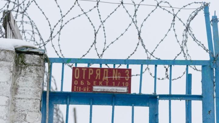 В Архангельске будут судить мужчину, привезшего на продажу более 2килограммов наркотиков
