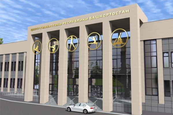Так, согласно проекту, будет выглядеть новый комплекс