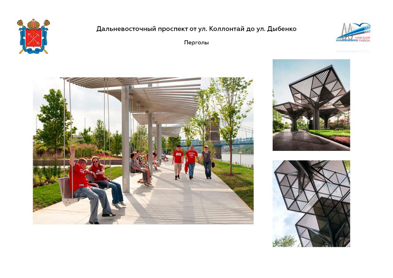 Проект общественного пространства на Дальневосточном проспекте