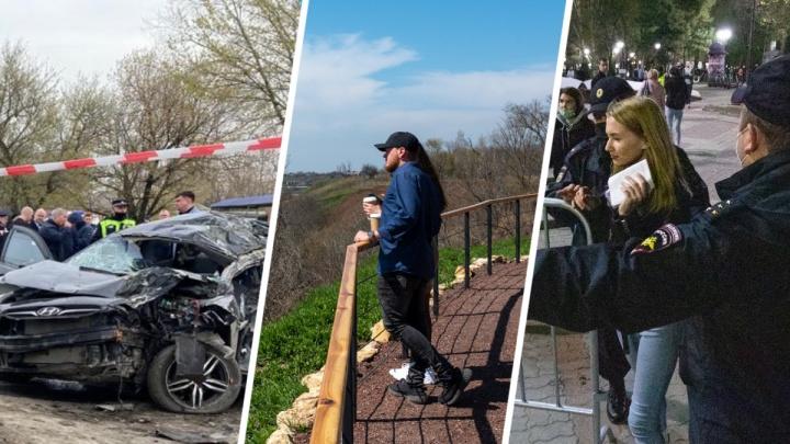 Страшное ДТП унесло жизни шестерых подростков: что случилось в Ростове— итоги недели