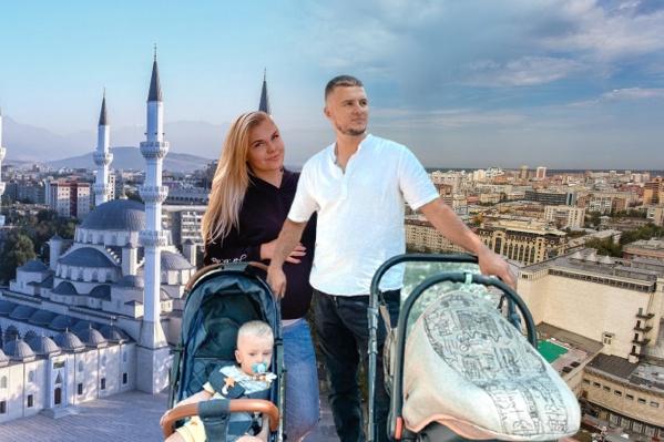 Молодая семья также рассматривала для переезда Краснодар