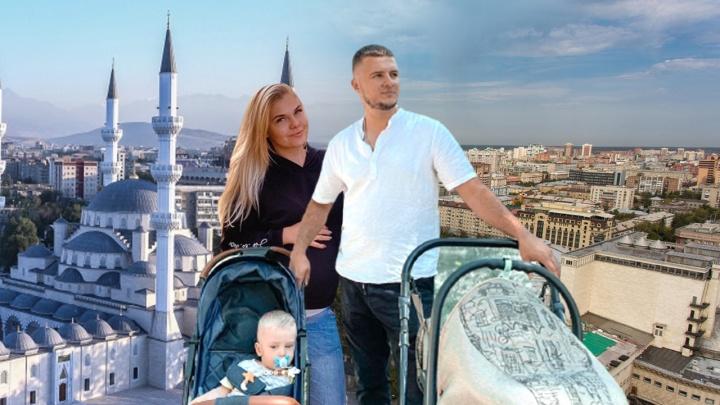 «Для меня это дикость»: семья из Бишкека переехала в Новосибирск. За что они хвалят город и чем недовольны?