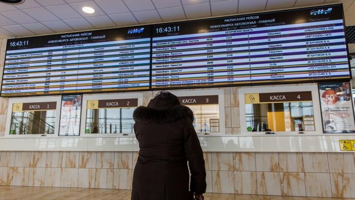 В Новосибирске перестал ходить единственный автобус до главного автовокзала — как теперь туда добраться
