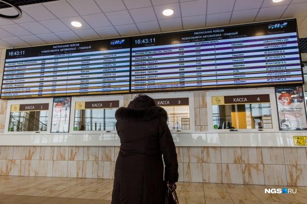 Автовокзал Новосибирск Главный открылся в конце 2019 года