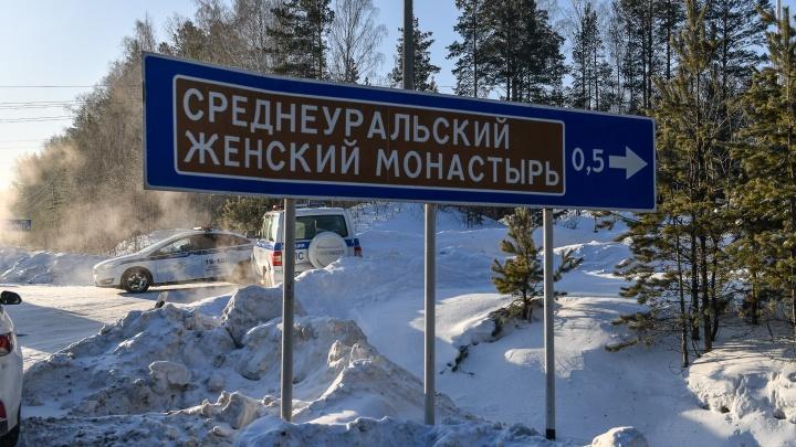 Сразу после штурма Среднеуральского монастыря епархия снова начала судиться за обитель