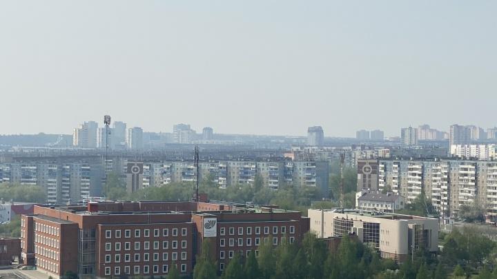 В Минэкологии назвали причину смога, накрывшего Челябинск