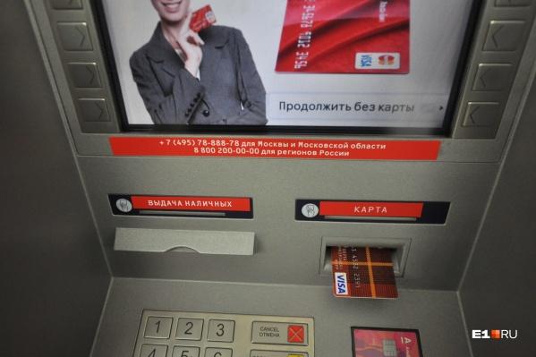 Проблемы начались в 12:49 по московскому времени