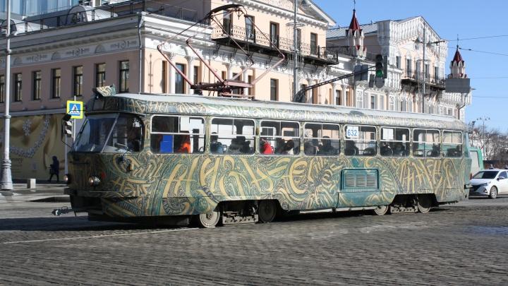 Центр Екатеринбурга останется без общественного транспорта в самый час пик
