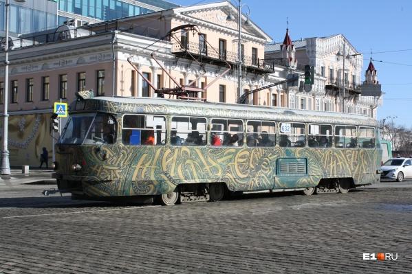 Центр Екатеринбурга останется без трамваев в самый час пик