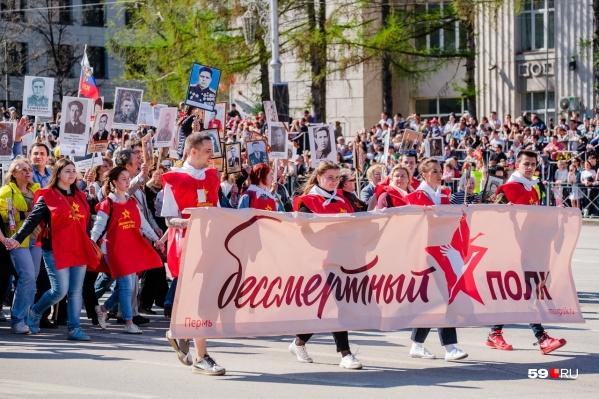 На шествие собирались тысячи людей, в нем участвовало много молодежи. Из-за пандемии оно второй год проходит онлайн