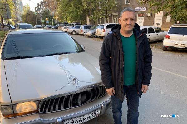 Олег со своим Buick Roadmaster 1994 года выпуска