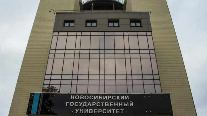 Что будет происходить в НГУ в день приезда Михаила Мишустина— публикуем версию вуза