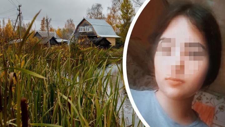Прекращены поиски пропавшей неделю назад 16-летней девушки в Ярославле