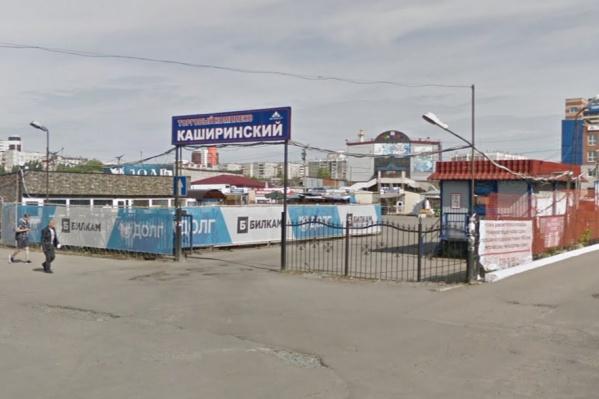 В первой очереди реновации планируют застроить Каширинский рынок на Северо-Западе