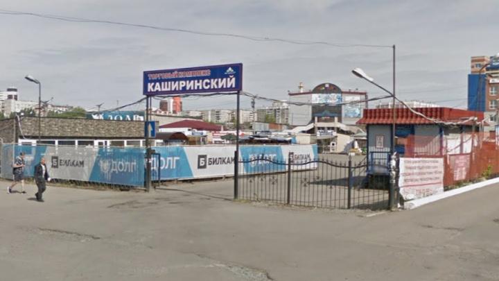 Реновация в Челябинске раньше всего придет вЛенинский, Калининский иСоветский районы
