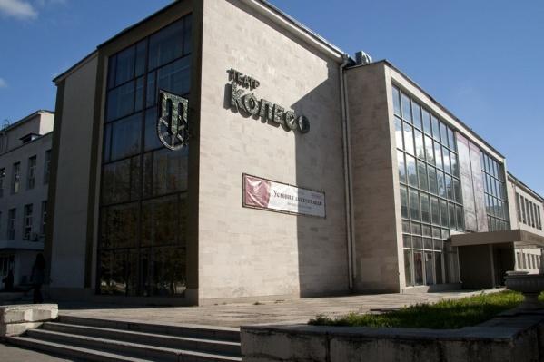 Театру «Колесо» мэрия Тольятти выделила отдельное здание