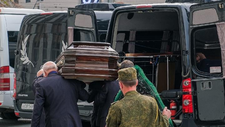 В Перми простились с главой краевого СК. Вся информация о трагедии в ПГНИУ в режиме онлайн