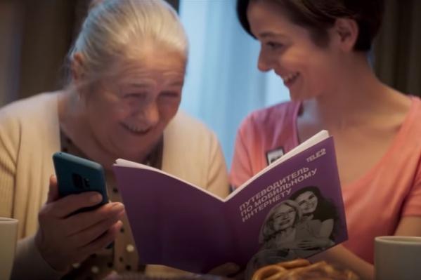 Не у всех пожилых людей есть внуки, которые о них позаботятся, — им освоить интернет помогут волонтеры