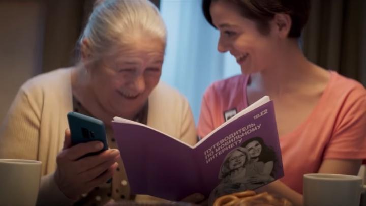 Чужих бабушек не бывает: пермяки смогут обучить одиноких пожилых людей пользоваться интернетом