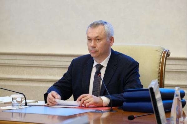 Заседание правительства прошло 21 июня