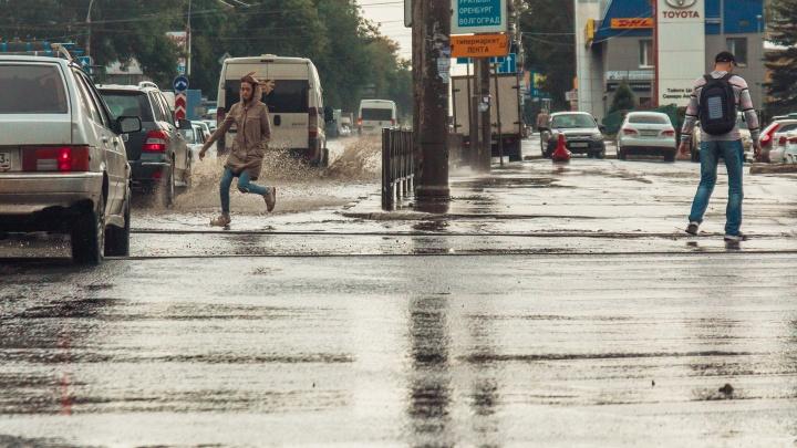 Есть надежда: появился прогноз погоды на выходные в Самарской области