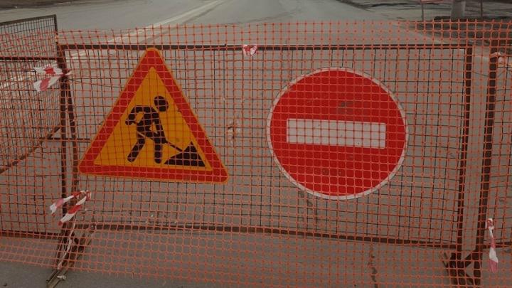 В Кургане на месяц закроют дорогу по улице Карбышева