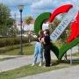 Любовь к малой родине: в 20 городах Прикамья появились арт-объекты в виде сердца