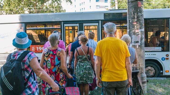 В мэрии Самары прокомментировали информацию об отмене льгот в дачных автобусах