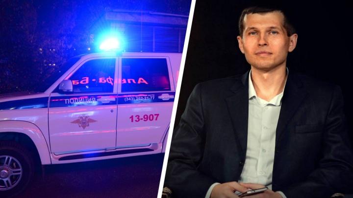 «Ты доигрался. В машину, быстро!» Силовики ищут лжеполицейских, пытавшихся похитить журналиста в Екатеринбурге