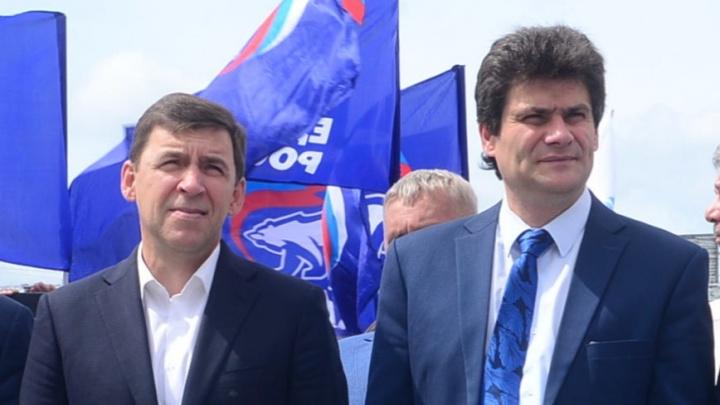 Стало известно, кто возглавил список кандидатов на выборы в Заксобрание Свердловской области