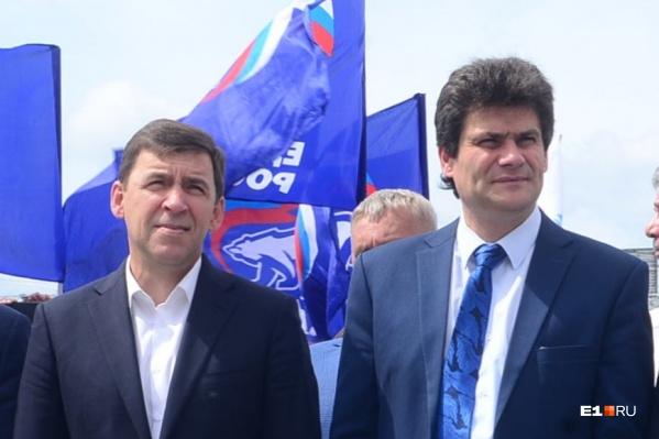 Список возглавил губернатор Евгений Куйвашев